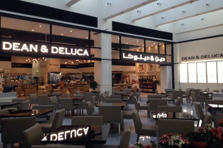 Dean & Deluca: Mall of the Emirates