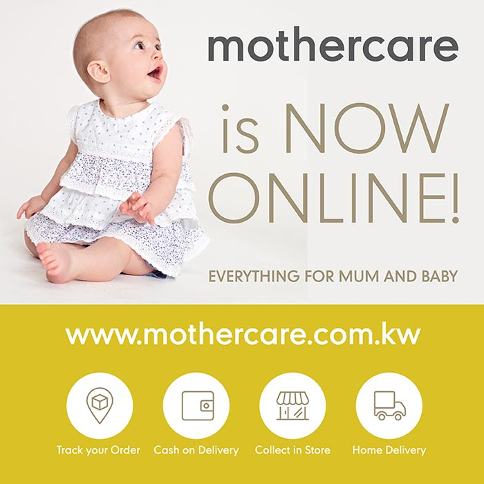 Mothercare india online shopping