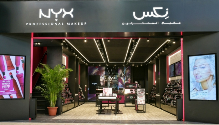 1c1433c0d 27 brands to open in Al Kout Mall