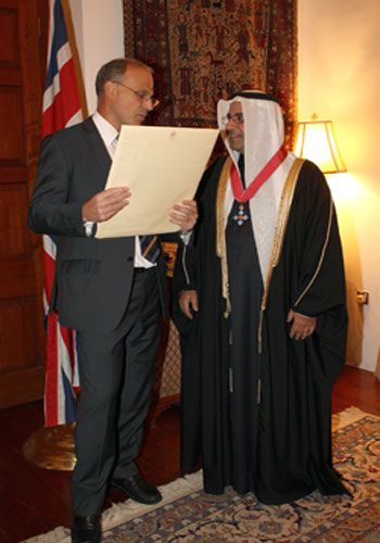 Her Majesty The Queen grants Mohammed Alshaya an honorary CBE